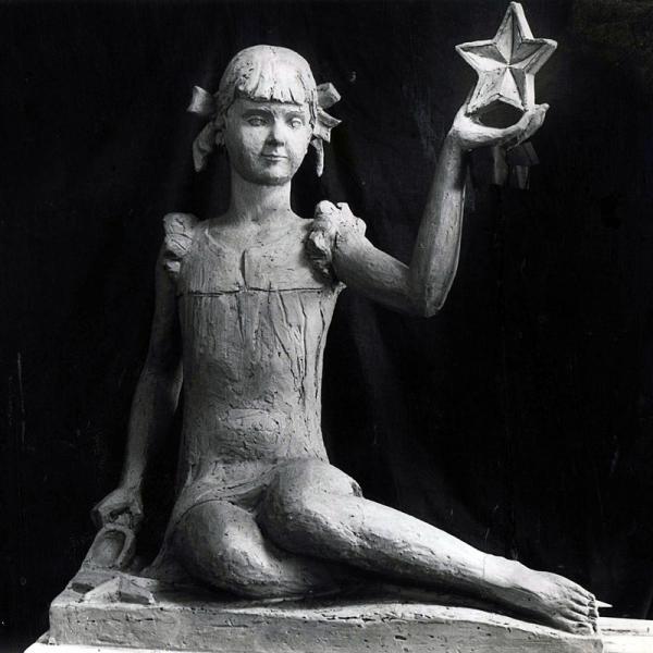 1977. Звездочка / Zvaigznīte