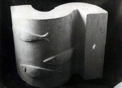 1975. Скамья Волна / Sols. Vilnis