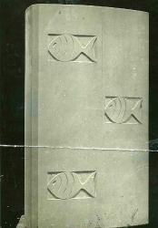 1965,1974. Урна треугольная с рыбками / Trīsstūrveida atkritumu tvertne ar zivtiņām